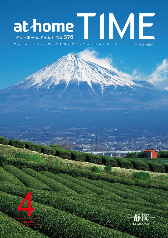 time_apr_L2_m