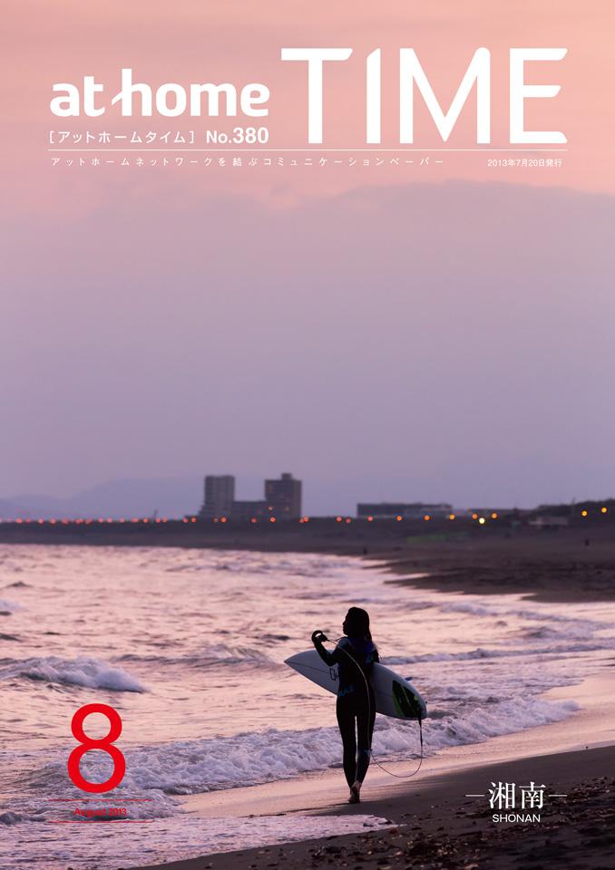 time_aug_L2_m